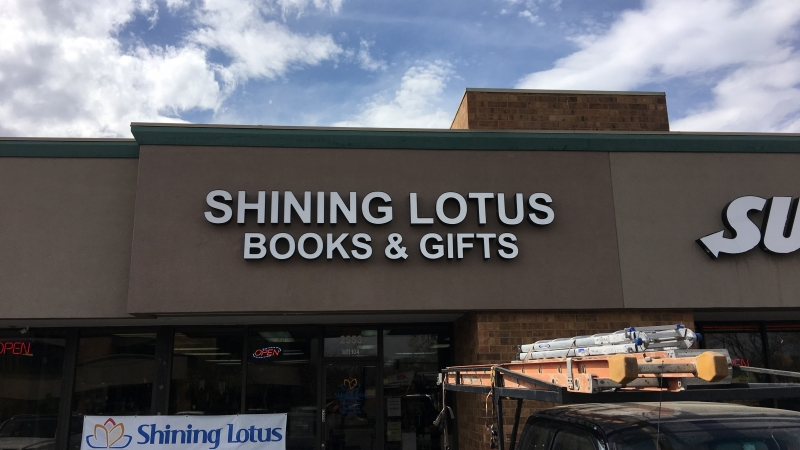 shining-lotus-channel-letters